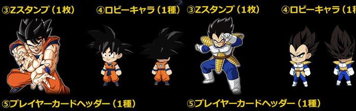 23-heres-look-what-base-form-goku-and-base-form-vegetas-colors-and-