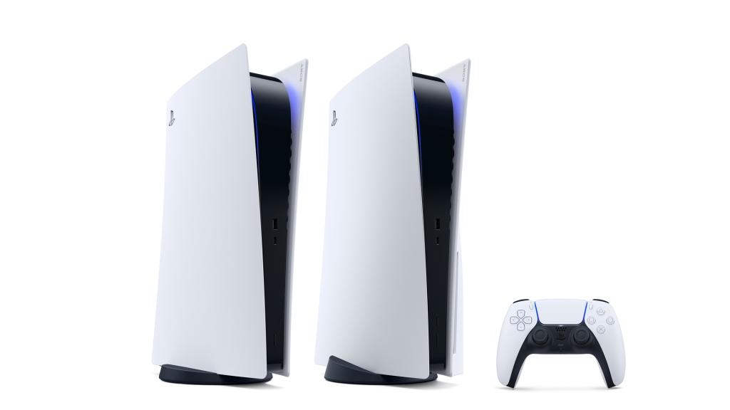 PS5 tiene dos versiones, una con lector y otra solo digital.